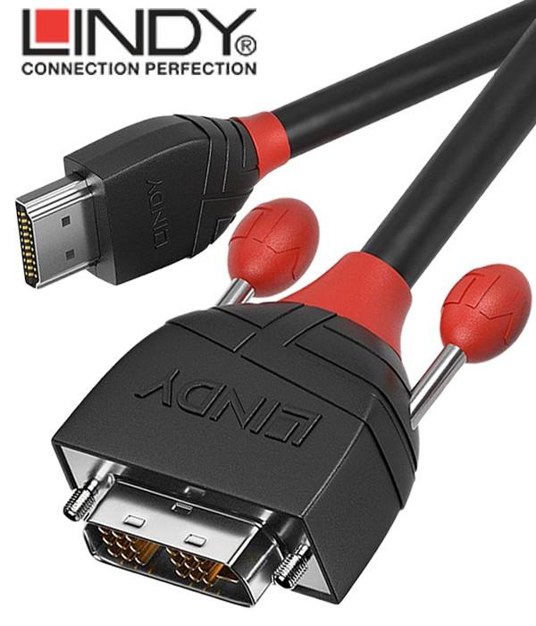 Lindy Black Line 36272 - Kabel HDMI - DVI-D