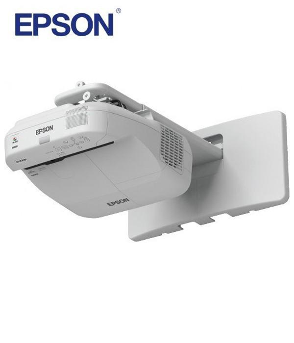 Epson EB-1420Wi – Projektor multimedialny 1280x800