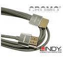 Kabel (przewód) HDMI Cromo Slim Lindy 41670 - 0.5m