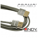 Kabel (przewód) HDMI Cromo Slim Lindy 41671 - 1m