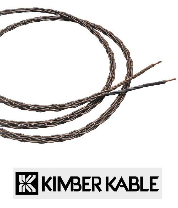 Kabel głośnikowy Kimber Kable 4PR1 - 2 x 2mm2